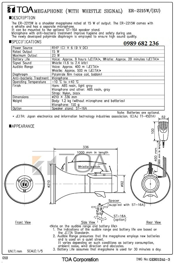 Catalog của Loa TOA ER-2215W