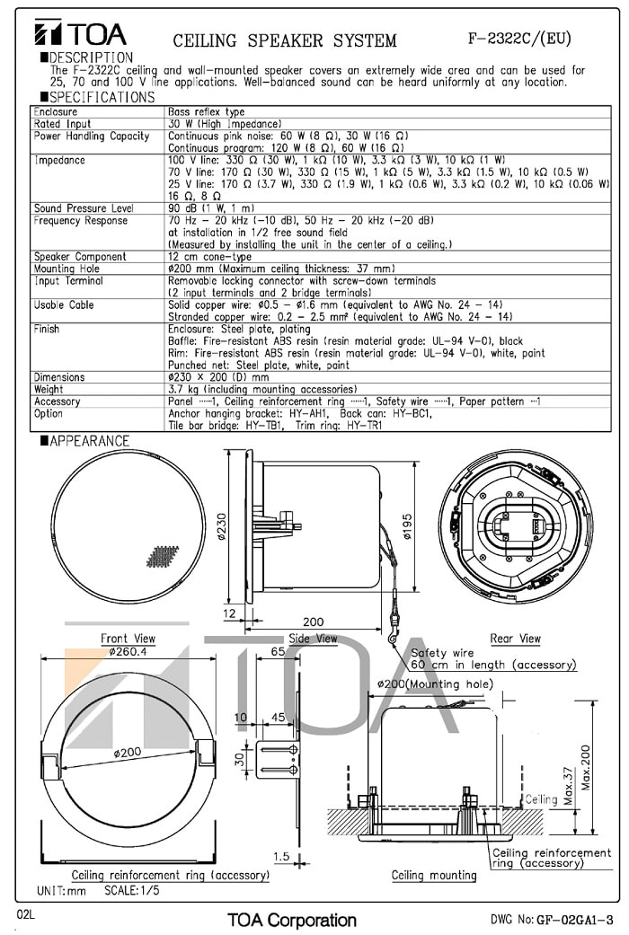 Catalog Loa âm trần TOA F-2322C do nhà sản xuất cung cấp